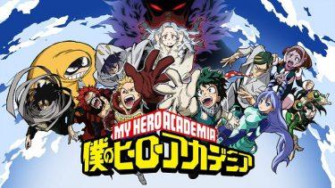 僕のヒーローアカデミア(4期)アニメ動画を無料フル視聴!KissAnimeやAniTube・B9もリサーチ