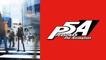 ペルソナ5 アニメ無料動画をフル視聴!KissAnimeやアニポ・B9もリサーチ