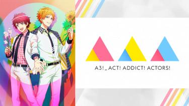 A3!(エースリー)アニメ無料動画をフル視聴!KissAnimeやアニポ・B9もリサーチ