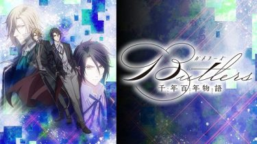 Butlers~千年百年物語~アニメ無料動画をフル視聴!KissAnimeやアニポ・B9もリサーチ