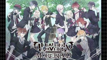 DIABOLIK LOVERS MORE,BLOOD(ディアラバ2期)アニメ無料動画をフル視聴!KissAnimeやアニポ・B9もリサーチ