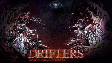 DRIFTERS(ドリフターズ)アニメ無料動画をフル視聴!KissAnimeやアニポ・B9もリサーチ