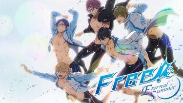 Free!EternalSummer(2期)アニメ無料動画をフル視聴!KissAnimeやアニポ・B9もリサーチ