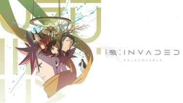 イド:インヴェイデッドID:INVADED アニメ無料動画をフル視聴!KissAnimeやアニポ・B9もリサーチ