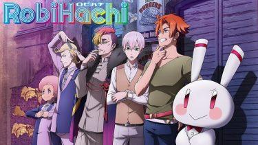 RobiHachi(ロビハチ)アニメ無料動画をフル視聴!KissAnimeやアニポ・B9もリサーチ