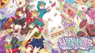 URAHARA(うらはら)アニメ無料動画をフル視聴!KissAnimeやアニポ・B9もリサーチ