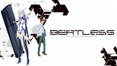 BEATLESS ビートレス アニメ無料動画をフル視聴!KissAnimeやアニポ・B9もリサーチ