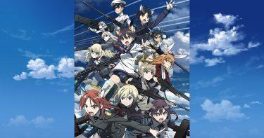 ストライクウィッチーズ ROAD to BERLIN3期 アニメ無料動画をフル視聴!KissAnimeやアニポ・B9もリサーチ