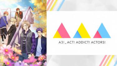 A3!(エースリー)秋冬 アニメ無料動画をフル視聴!KissAnimeやアニポ・B9もリサーチ